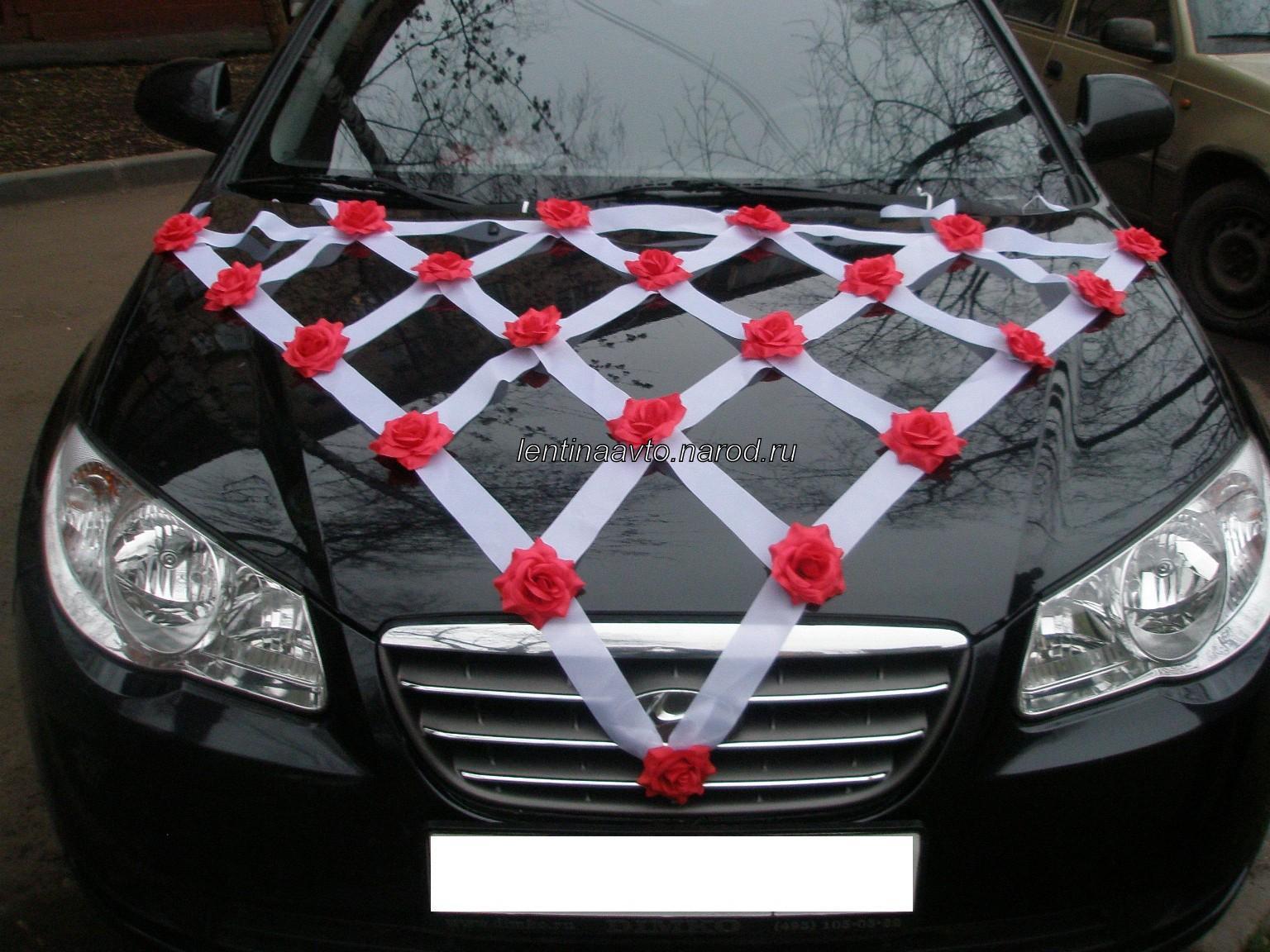 Украшение для свадебной машины своими руками Ярмарка