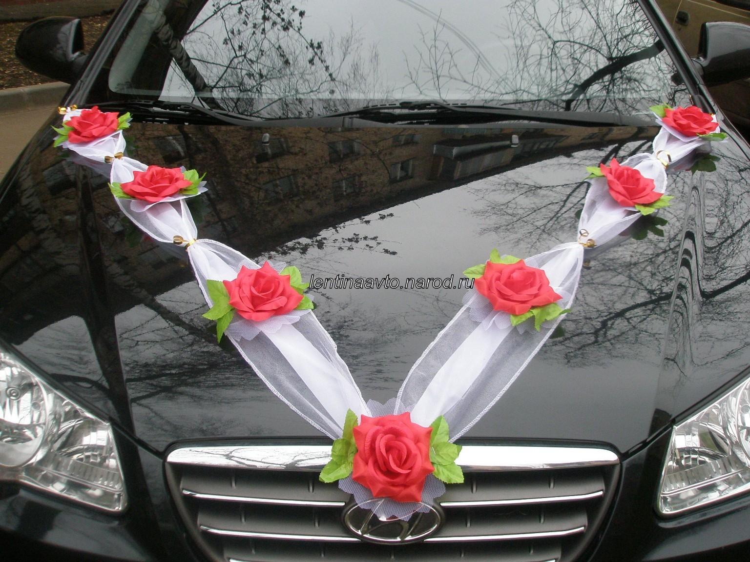 Украшения машины для свадьбы своими руками 69